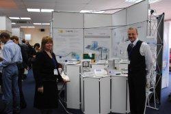 Отчет об участии во Всероссийской конференции «Метрология и стандартизация нефтегазовой отрасли 2011»