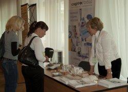 """ЗАО """"САРТОГОСМ"""" приняло участие в семинаре «Вопросы аналитического контроля качества вод»"""