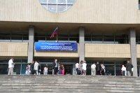 Отчет об участии в конференции в Ставрополе