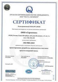 Сертификат ACCREDIA